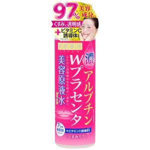 美容原液 超潤化粧水AP(プラセンタ・アルブチン) 185mL|yoka1