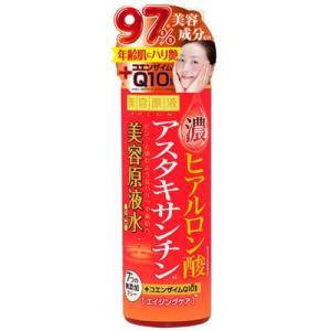 美容原液 超潤化粧水HA(アスタキサンチン・ヒアルロン酸) 185mL|yoka1