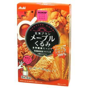 バランスアップ 玄米ブラン メープルくるみ 3枚×5袋|yoka1