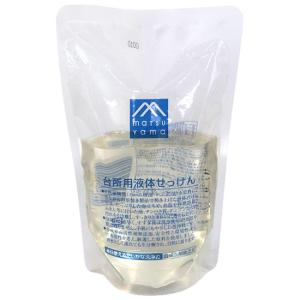 松山油脂 Mマーク 台所用液体せっけん 詰替用 280mL|yoka1