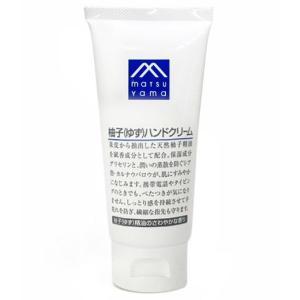 松山油脂 柚子(ゆず)ハンドクリーム 65g|yoka1