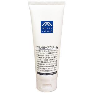 松山油脂 アミノ酸ヘアクリーム 120g yoka1