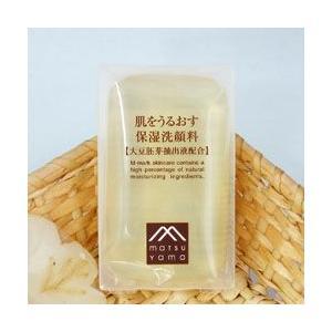 松山油脂 肌をうるおす 保湿洗顔料 枠練り石けん90g|yoka1