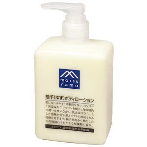 松山油脂 Mマーク 柚子(ゆず)ボディローション 300ml|yoka1
