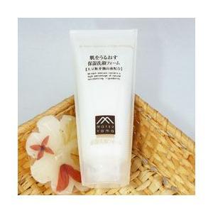 松山油脂 肌をうるおす 保湿洗顔フォーム 100g|yoka1