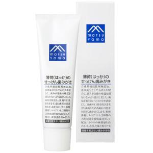 松山油脂 Mマーク 薄荷のせっけん歯みがき 90g|yoka1