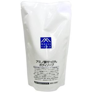 松山油脂 Mマーク アミノ酸せっけんボディソープ 詰替用600mL|yoka1