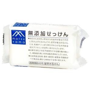 松山油脂 Mマーク 無添加せっけん 100g|yoka1