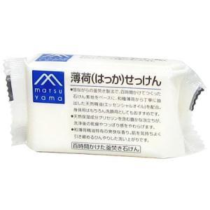松山油脂 Mマーク 薄荷(はっか)せっけん 100g|yoka1