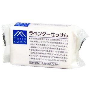 松山油脂 Mマーク ラベンダーせっけん 100g|yoka1
