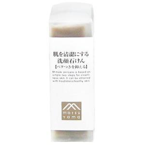 松山油脂 肌を清潔にする洗顔石けん ベタつきを抑える 120g|yoka1