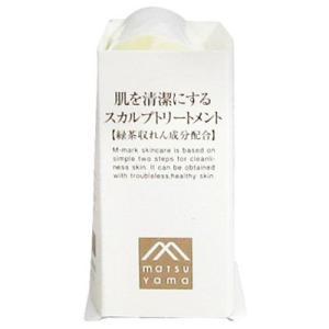 松山油脂 肌を清潔にするスカルプトリートメント 詰替用220ml|yoka1