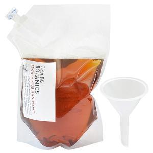 松山油脂 リーフ&ボタニクス ハンドソープ ユーカリ 大型詰替用 2.7L(ロート付き)|yoka1