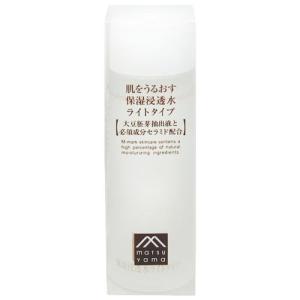 松山油脂 肌をうるおす 保湿浸透水 ライトタイプ 120ml 化粧水|yoka1