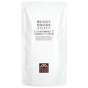松山油脂 肌をうるおす 保湿浸透水ライトタイプ 詰替用110ml 化粧水|yoka1