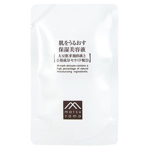 松山油脂 肌をうるおす 保湿美容液 詰替用25ml|yoka1