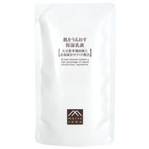 松山油脂 肌をうるおす 保湿乳液 詰替用85mL