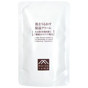 松山油脂 肌をうるおす 保湿クリーム 詰替用45g...