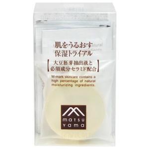 松山油脂 肌をうるおす保湿トライアル...