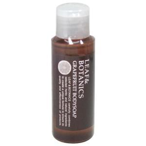 松山油脂 リーフ&ボタニクス ボディソープ グレープフルーツ ミニサイズ 50mL GL|yoka1
