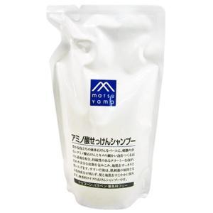 松山油脂 Mマーク アミノ酸せっけんシャンプー 詰替用550mL|yoka1