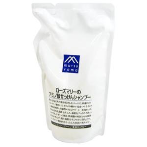 松山油脂 Mマーク ローズマリーのアミノ酸せっけんシャンプー 詰替用550mL|yoka1