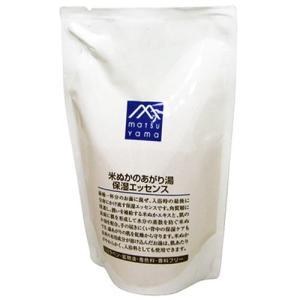 松山油脂 Mマーク 米ぬかのあがり湯保湿エッセンス 詰替用260mL|yoka1