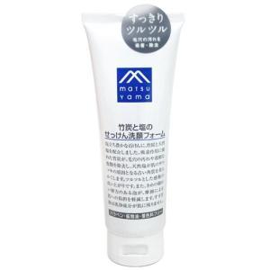 松山油脂 Mマーク 竹炭と塩のせっけん洗顔フォーム 120g|yoka1