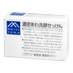 松山油脂 Mマーク 濃密あわ洗顔せっけん 120g|yoka1