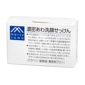 松山油脂 Mマーク 濃密あわ洗顔せっけん ミニ 40g|yoka1
