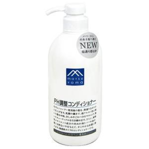 松山油脂 Mマーク PH調整コンディショナー 600mL|yoka1