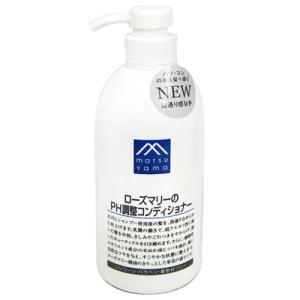 松山油脂 Mマーク ローズマリーのPH調整コンディショナー 600mL|yoka1