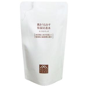 松山油脂 肌をうるおす 保湿浸透水 モイストリッチ 詰替用110mL (化粧水)...