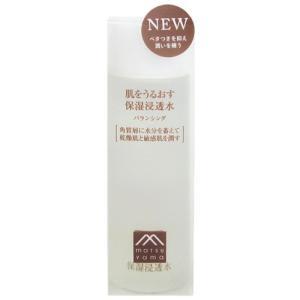 松山油脂 肌をうるおす 保湿浸透水 バランシング 120mL (化粧水)|yoka1