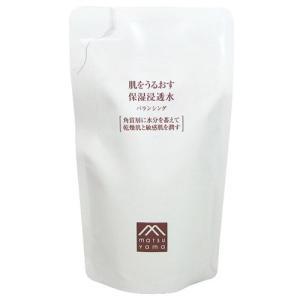 松山油脂 肌をうるおす 保湿浸透水 バランシング 詰替用110mL (化粧水)|yoka1