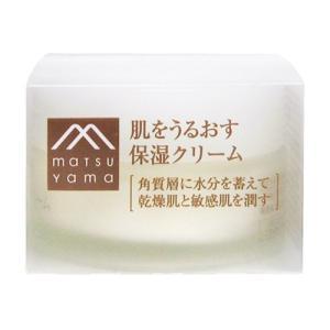 松山油脂 肌をうるおす 保湿クリーム 潤いに満ちたすこやかな肌へ【角質層に水分を蓄えて乾燥肌と敏感肌...