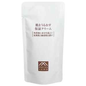 松山油脂 肌をうるおす 保湿クリーム 詰替用45g|yoka1