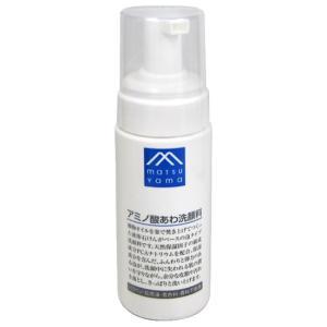 松山油脂 Mマーク アミノ酸あわ洗顔料 130mL|yoka1