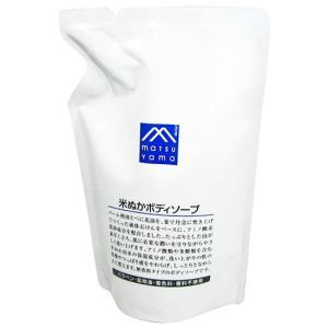 松山油脂 Mマーク 米ぬかボディソープ 詰替用 450mL yoka1