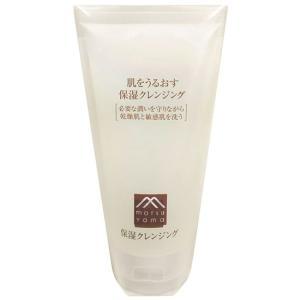 松山油脂 肌をうるおす 保湿クレンジング 145g|yoka1