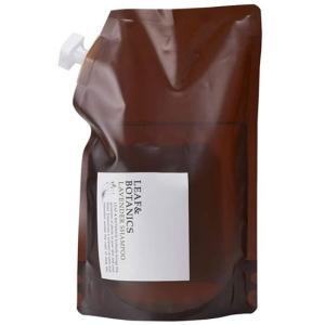 松山油脂 リーフ&ボタニクス シャンプー ラベンダー 詰替用 大容量 1200mL LY|yoka1