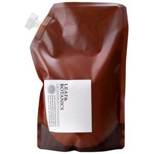 松山油脂 リーフ&ボタニクス コンディショナー グレープフルーツ 大容量 詰替用 1200mL GL|yoka1