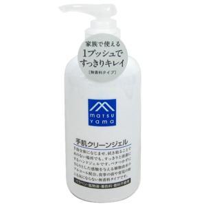 松山油脂 Mマーク 手肌クリーンジェル 240mL|yoka1