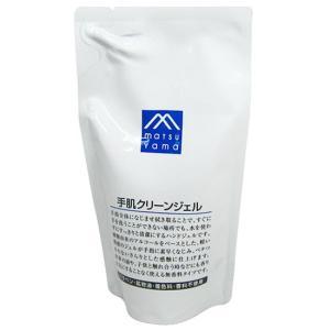 松山油脂 Mマーク 手肌クリーンジェル 詰替用 220mL|yoka1