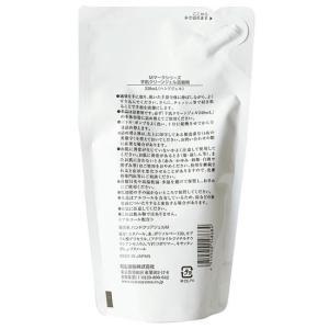 松山油脂 Mマーク 手肌クリーンジェル 詰替用 220mL|yoka1|02