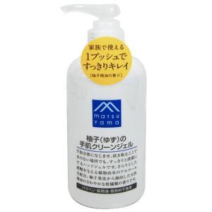 松山油脂 Mマーク 柚子(ゆず)の手肌クリーンジェル 240mL|yoka1