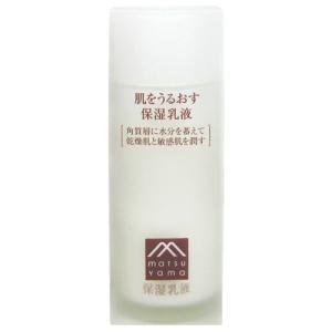 松山油脂 肌をうるおす 保湿乳液 95mL|yoka1