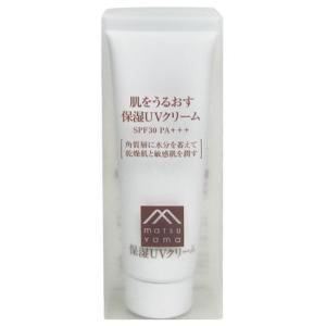 松山油脂 肌をうるおす 保湿UVクリーム SPF30・PA+++ 50g|yoka1
