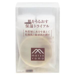松山油脂 肌をうるおす保湿トライアル|yoka1
