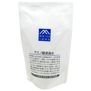 松山油脂 Mマーク アミノ酸浸透水 化粧水 詰替用190mL|yoka1